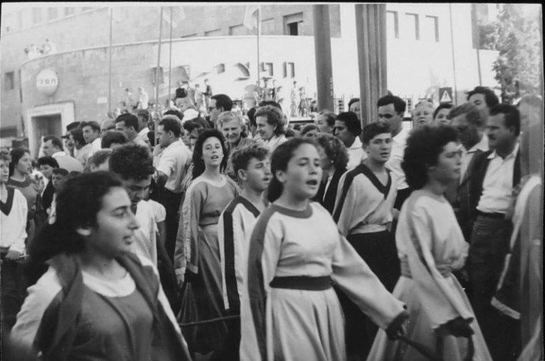 אוסף מרים ברוק-כהן, ספריית יונס וסוראיה נזריאן ,אוניברסיטת חיפה