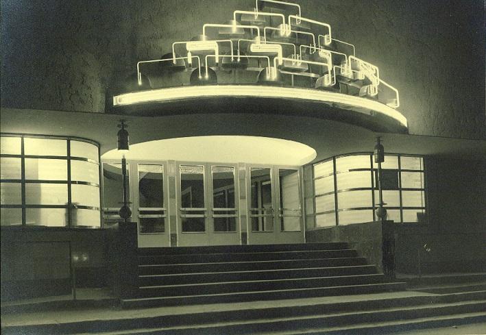 קולנוע אורה1