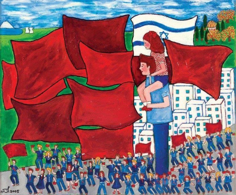 בית הפועלים: חיפה האדומה