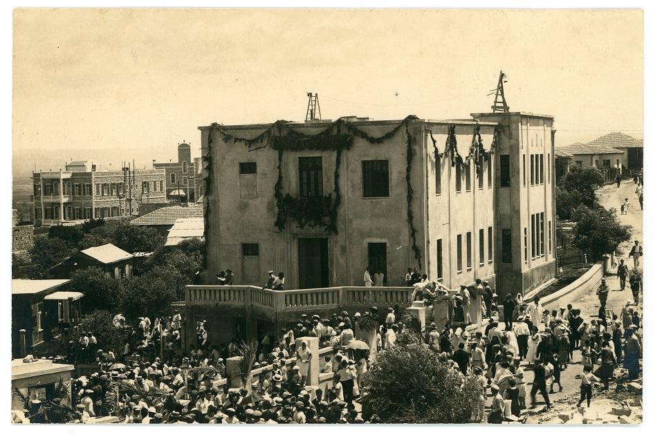 חנוכת בית הפועלים 1927 אוסף רימון מוזיאון העיר חיפה