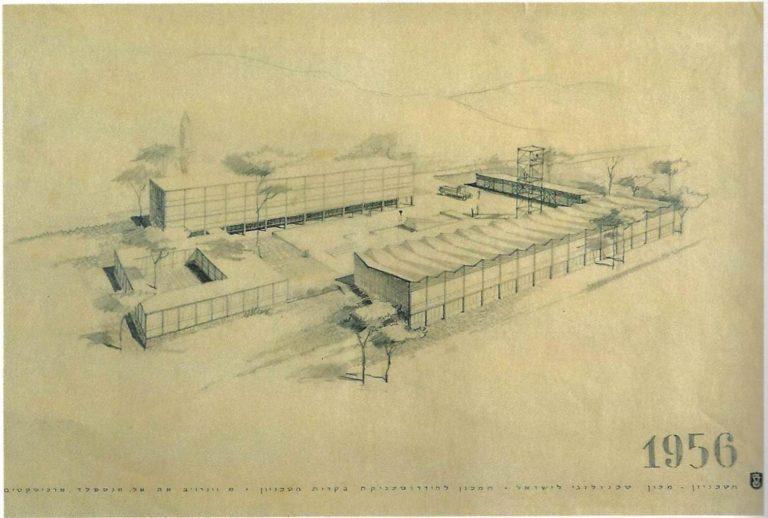 מכון ההידראולי בטכניון- מנספלד גיתאי-1956