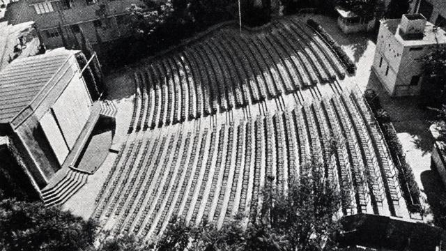 קולנוע אמפי (1927) מתוך אוסף יוחנן רטנר במרכז לחקר המורשת הבנויה עש אבי ושרה ארנסון