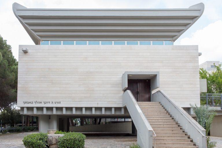 קריית הטכניון כמוזיאון לאדריכלות_בית כנסת_צלמת אורית סימן טוב # 2 (1)