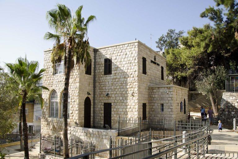 בית הרמן שטרוק