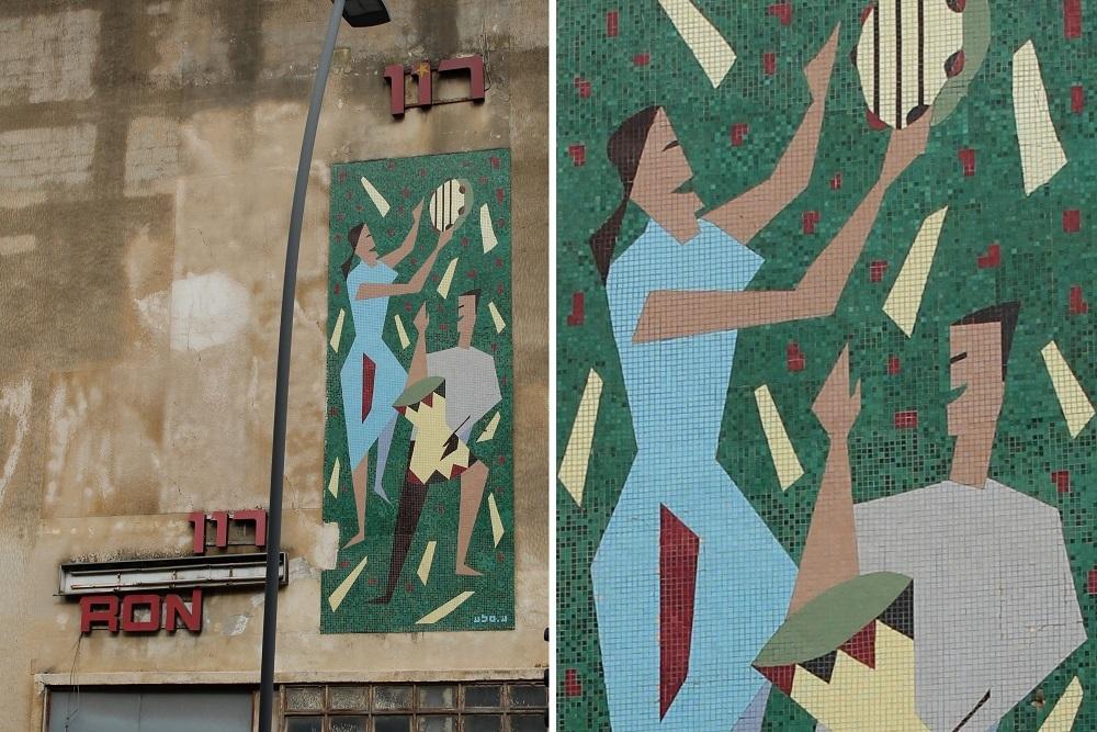 בעקבות אמנות הקיר בחיפה